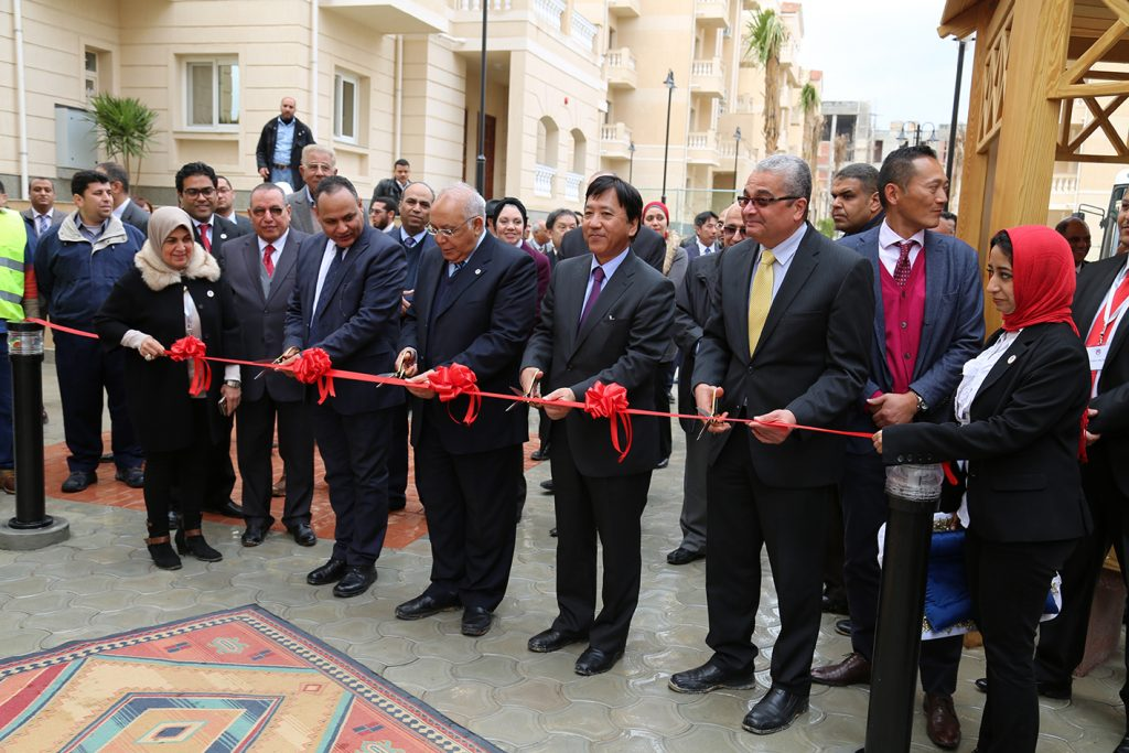 Inauguration of New Dormitory and Hotel Building
