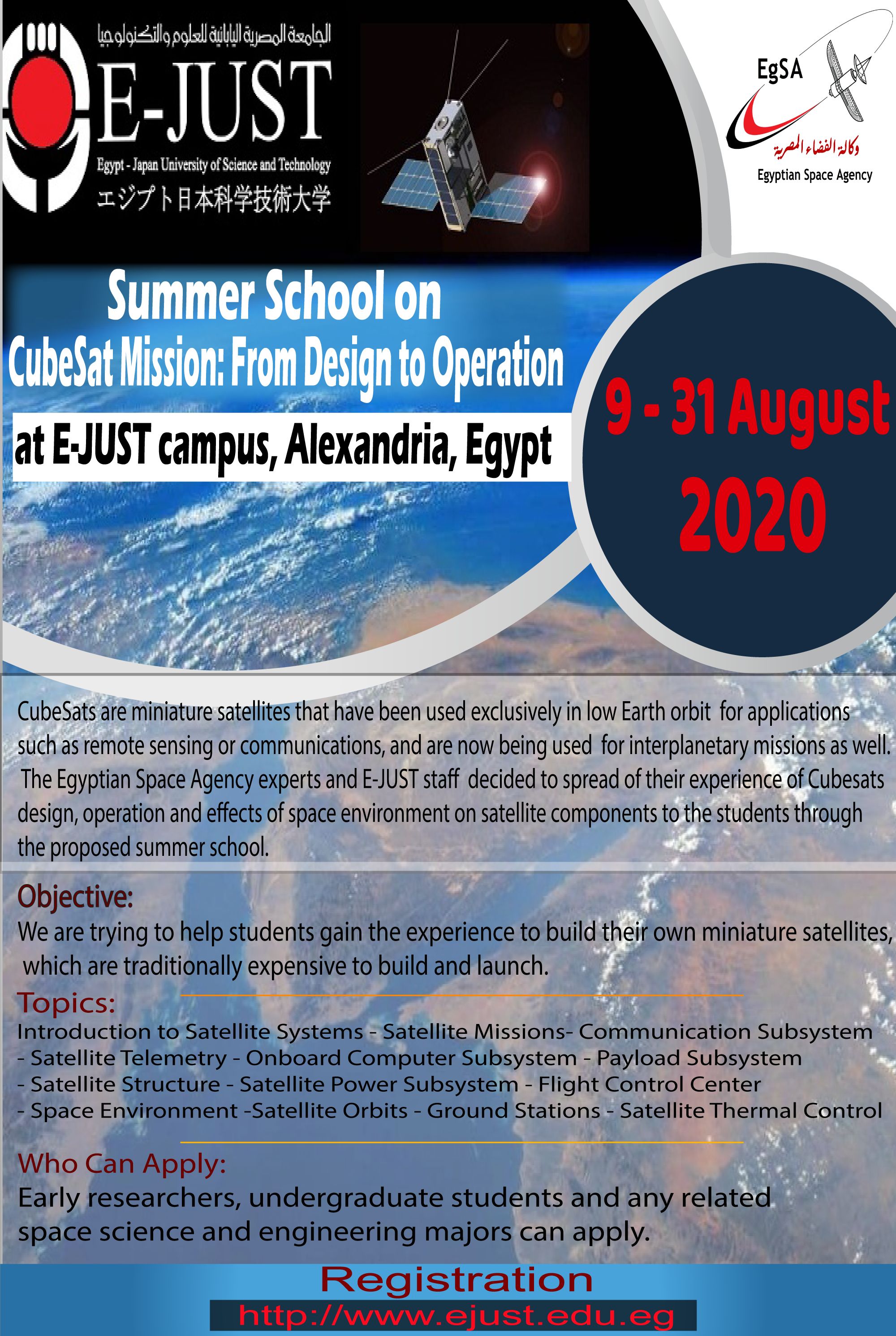 Summer School on: CubeSat Mission: From Design to Operation @ EJUST HQ