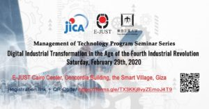 Management of Technology Program Seminar Series